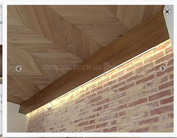 Как сделать потолок ниже если он высокий