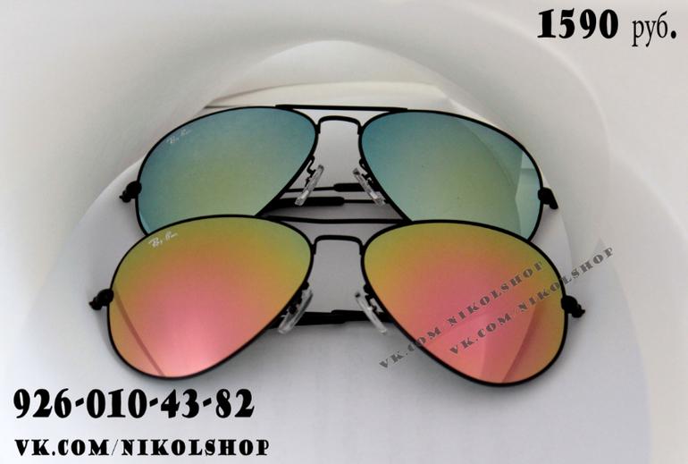 f94eec90de94 очки ray ban aviator. 1590 руб. Вторые очки в подарок! В наличии ...