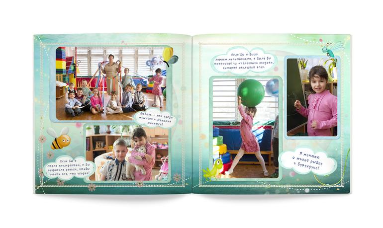 Фотоальбом выпускной детского сада своими руками