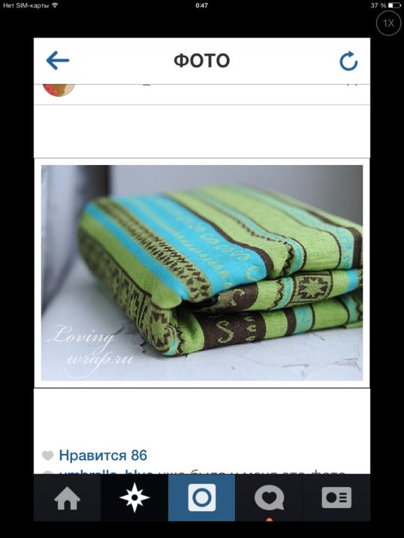 Продам слинг-шарф ellevill, 3 тыс. руб
