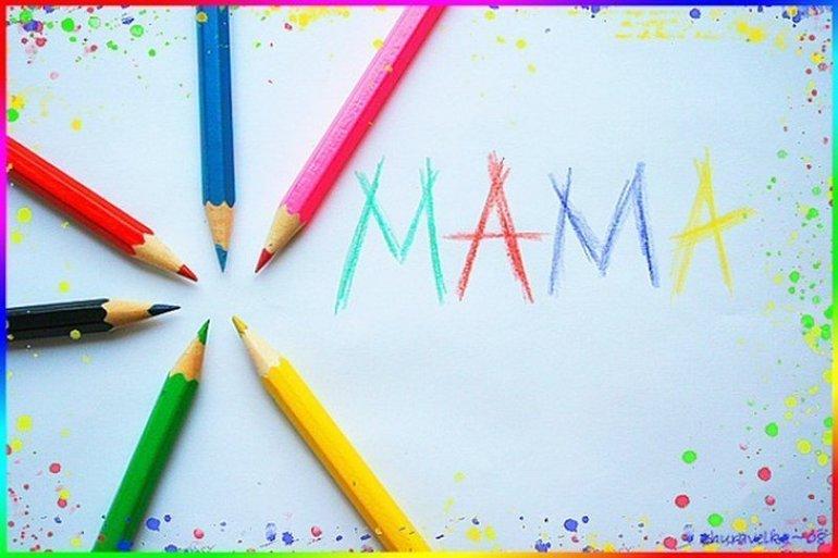 Хочу, чтобы мама победила!!!