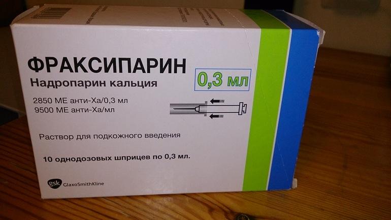 Для чего фраксипарин беременным 1