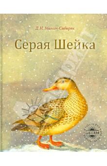 http://www.labirint.ru/books/364035/?p=11877