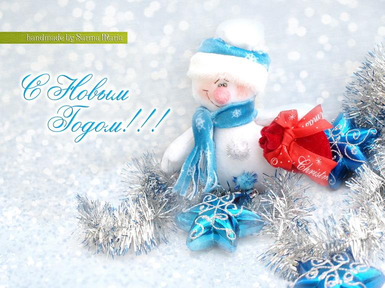С Новым 2014 Годом!!!!!!!!!!!!!!!!!!!!!!!!!!!!!!!!!!!