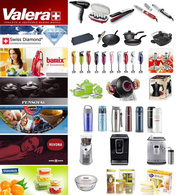 Эксклюзивные бренды: посуда, блендеры, фены, выпрямители, термокружки и другая бытовая техника