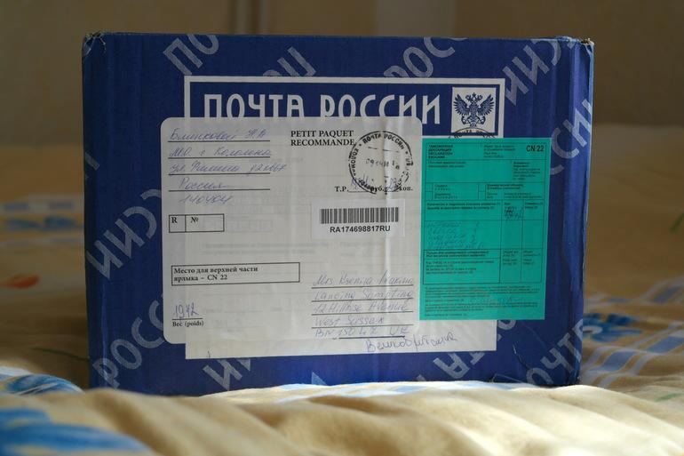 К нам приехала посылочка из Коломны!!!!