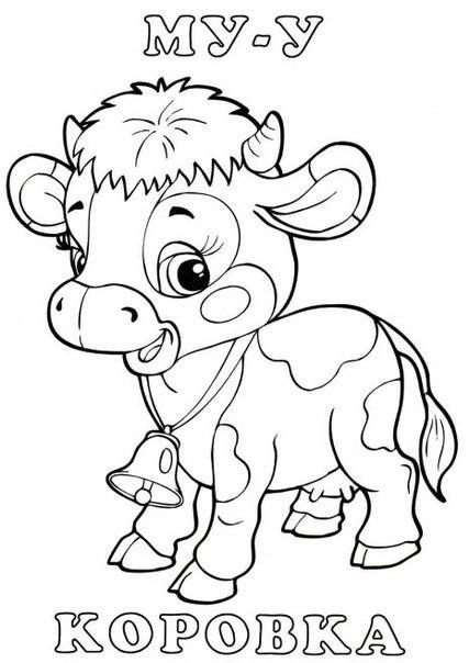 Картинки раскраски коровка