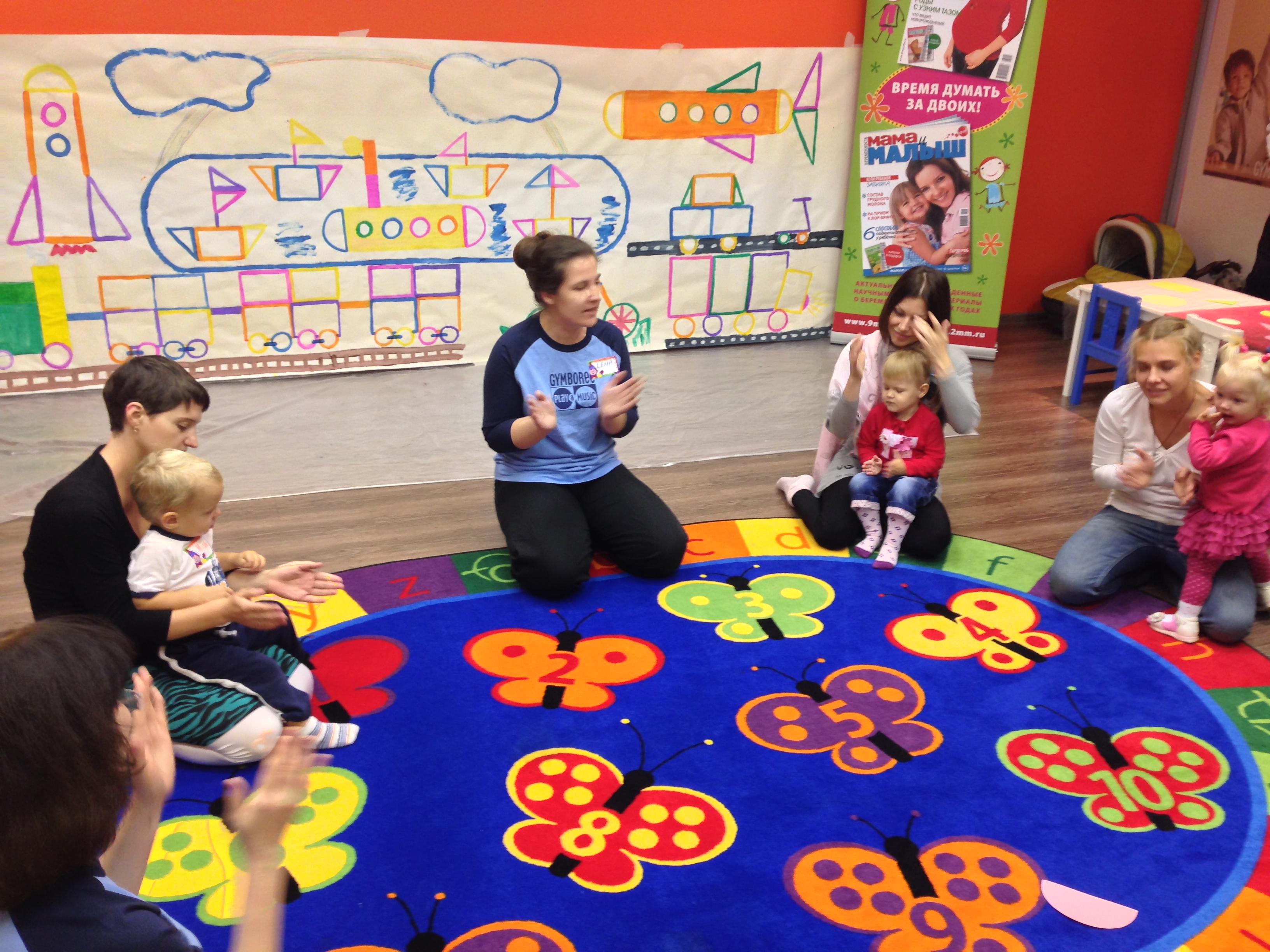 Бесплатный веселый урок для малышей от журнала «Мама и малыш»!