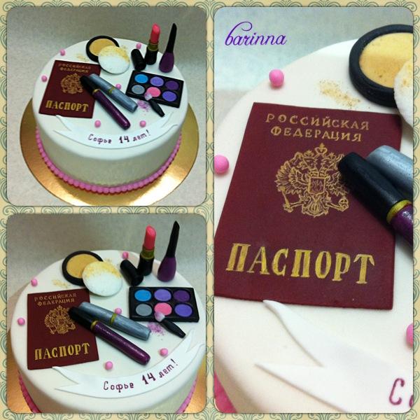 Торт паспорт на 14 лет