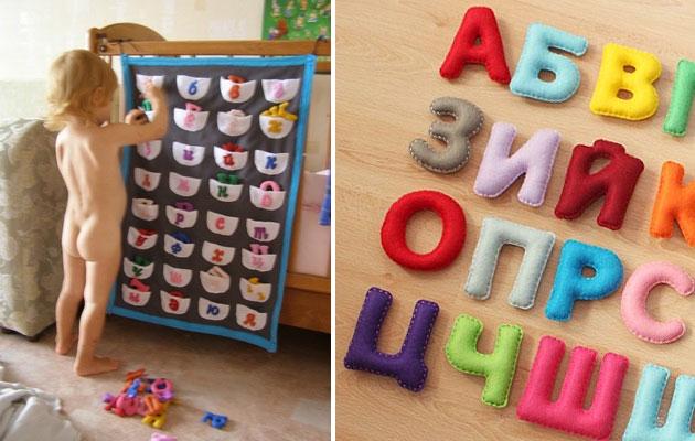 Буквы карточки для ребенка своими руками 1140