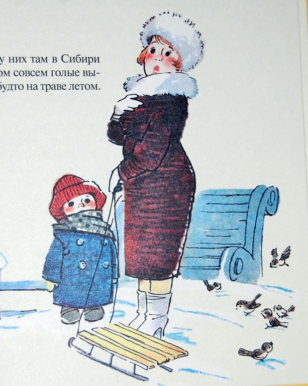 Короткие юмористические рассказы чехова читать 5 класс по