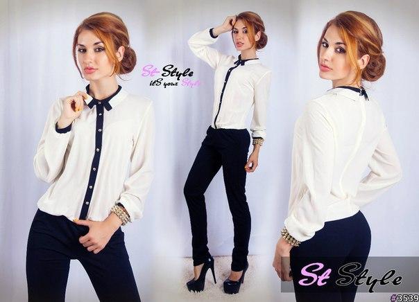 Женская Одежда Style Доставка