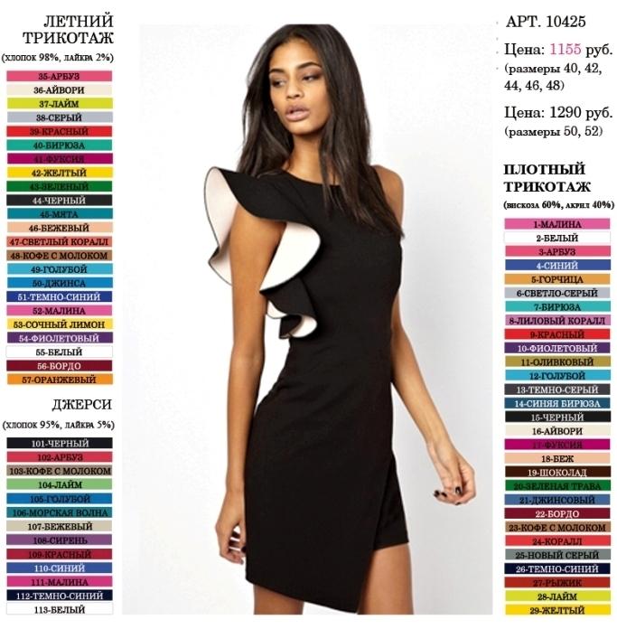 Платья....Очень много...Собираю заказ...