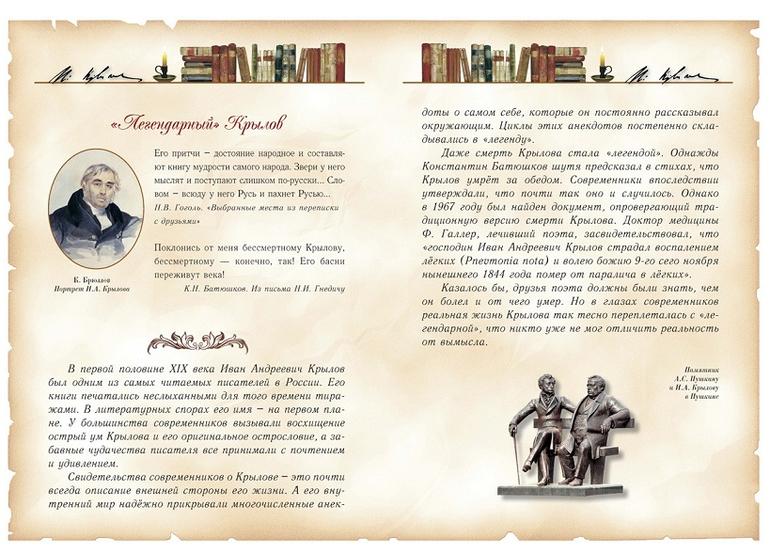 Новинки Махаона и Белого города.