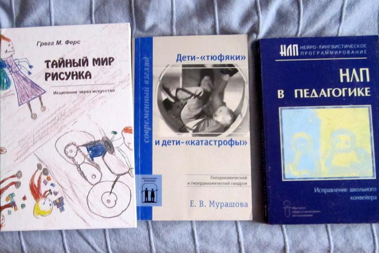 отдам  книги  по  психологии