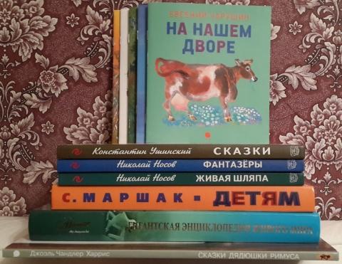 Книжное пополнение