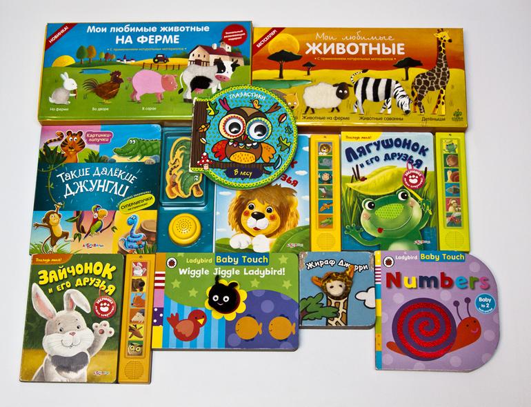 Наши книги до 1 года. С тактильными вставками - книги для малышей с ... 7f2971f2e7c