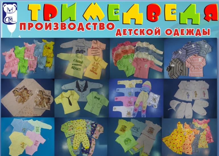 Брендовый трикотаж для детей из Германии | ВКонтакте