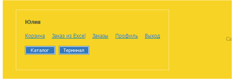 УМка, Мульти-Пульти, Город Мастеров, Играем вместе, Карапуз, Winner, Vtech и другие!!!