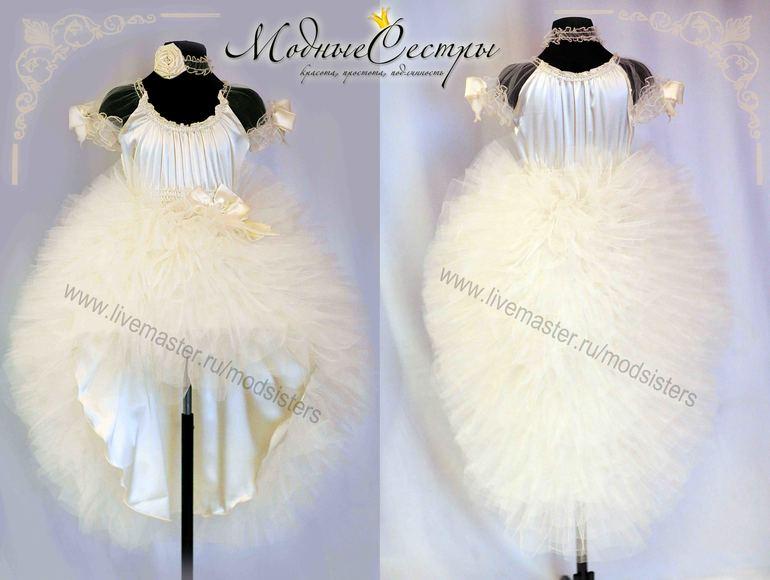 Вечернее платье со шлейфом, цвета айвори