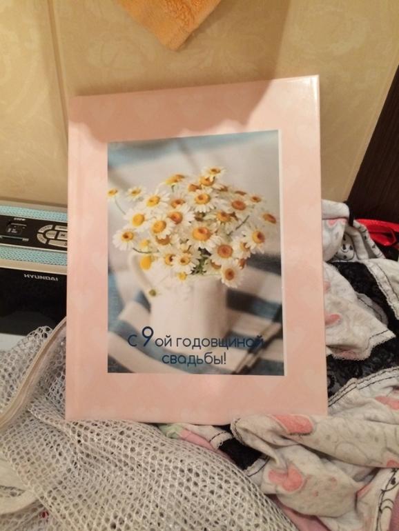 9 лет свадьбы подарок мужу 83