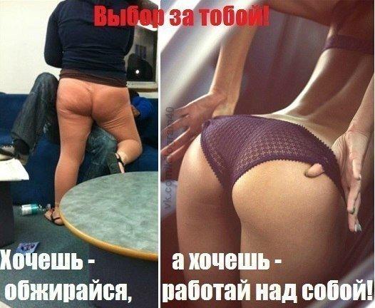 porno-zhenshina-strapom