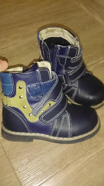 Продам ботинки б/у, размер 23