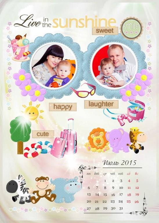 Календари с Вашими детьми на подарки бабушкам!