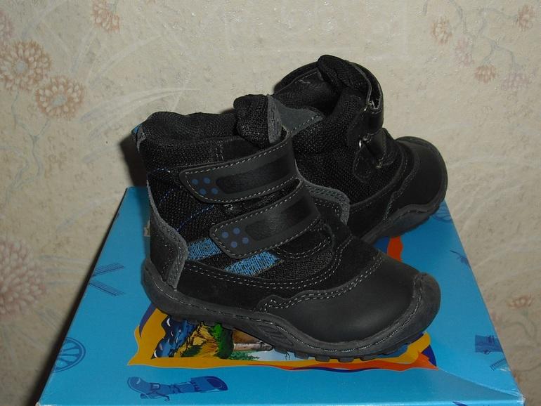 ботинки демисезонные мембрана новые