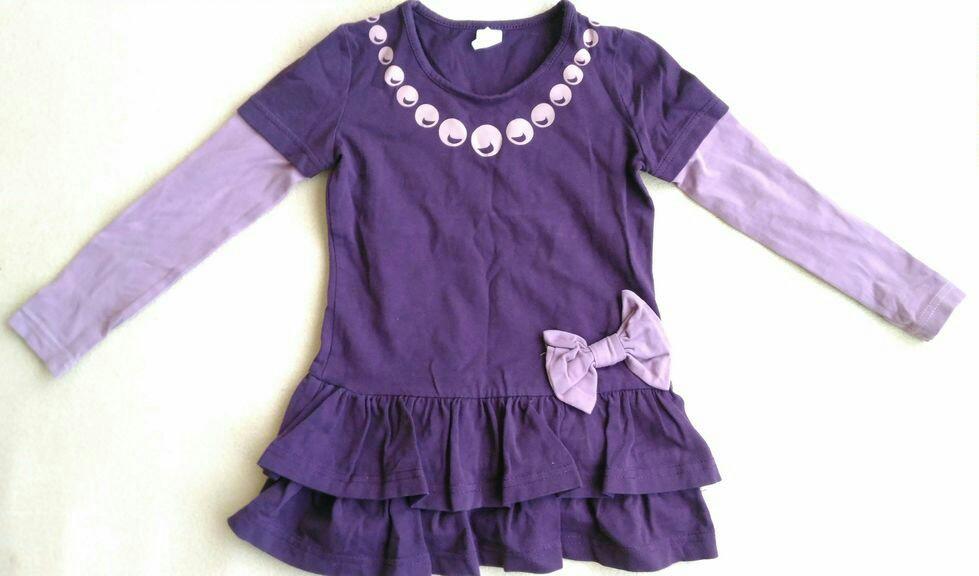Платье Mini Maxi, p.98