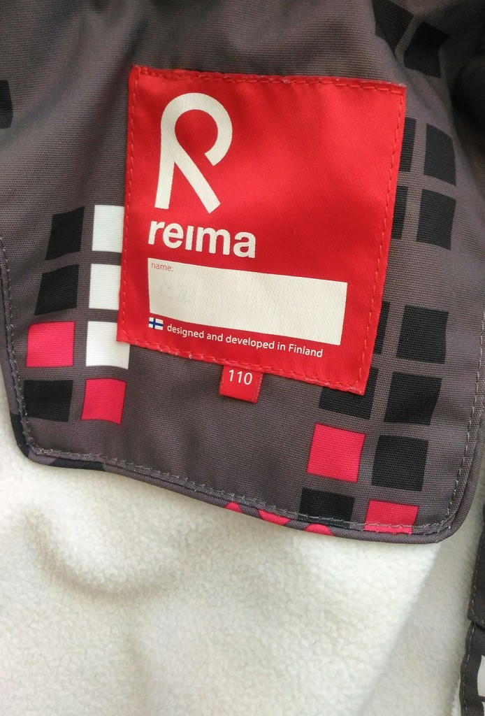 Комплект Reima, p.110