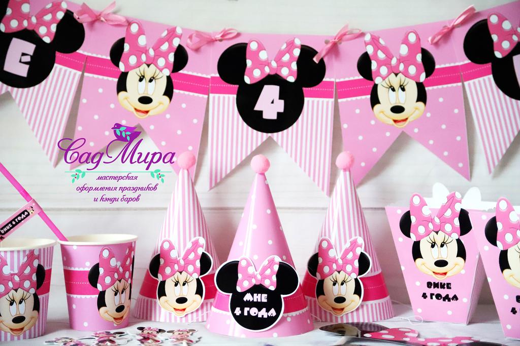 День рождения в стиле Минни Маус (розовый)