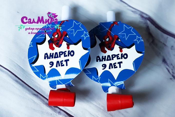 День рождения в стиле Человек-паук.