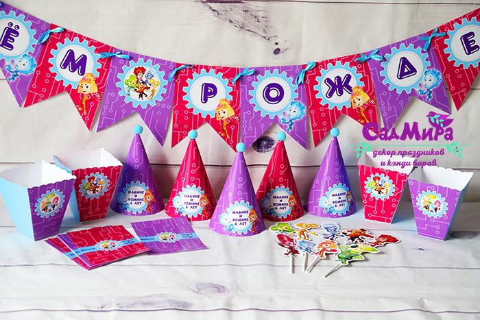 День рождения в стиле Фиксики (розовый)