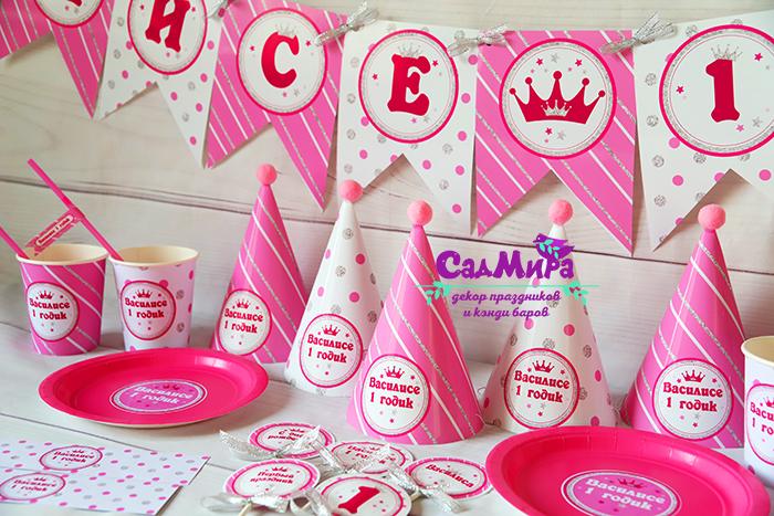Декор на первый день рождения Маленькая принцесса