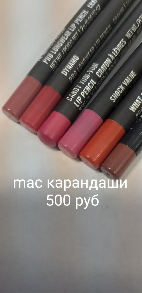 Mac levres карандаш для губ