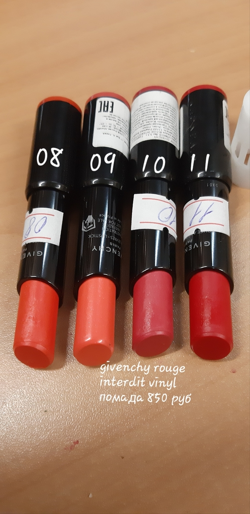 Givenchy помада для губ тестеры
