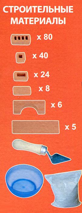Конструктор Кирпичики. Арка, 163 детали, 5+