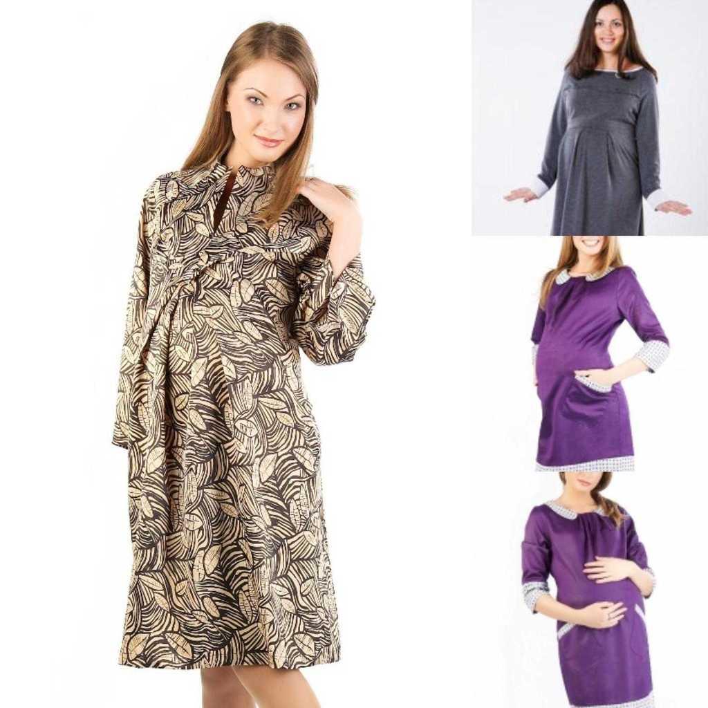 Платья для беременных новые несколько моделей