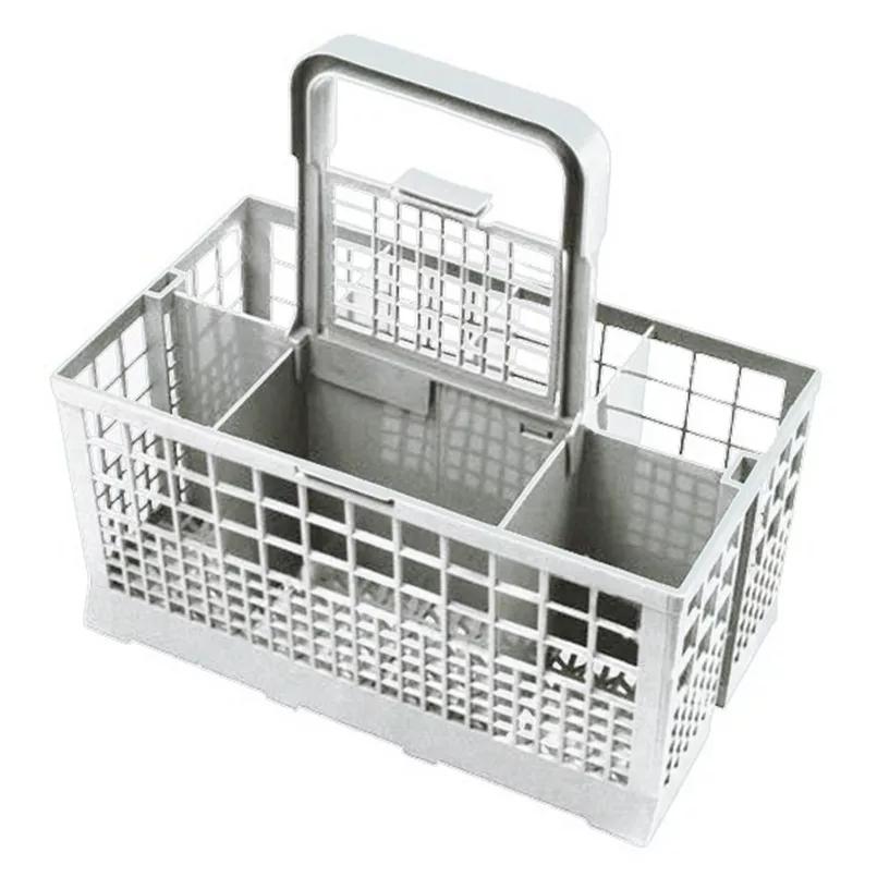 Корзина для столовых приборов для посудомойки нова
