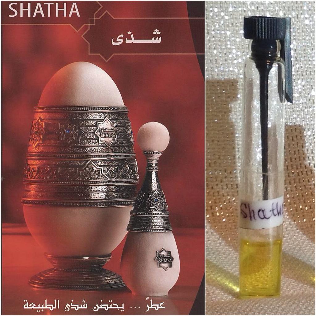 Арабские духи д/женщин Banafsaj Night,Shatha