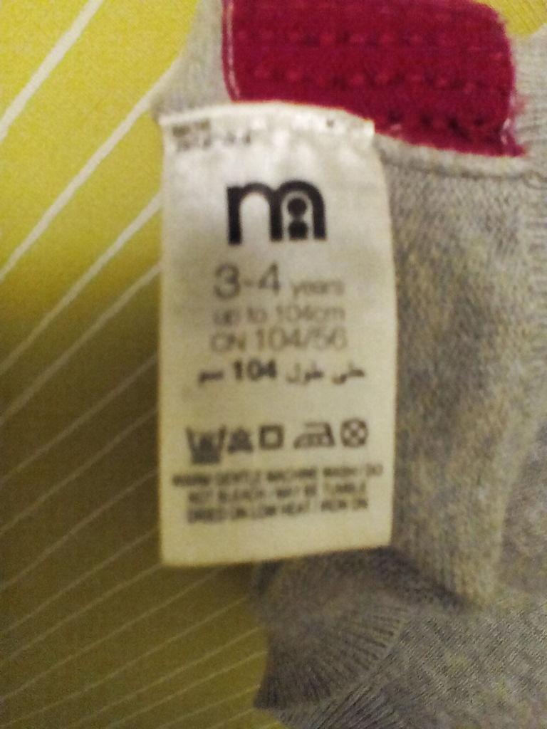 вязаное платье Mothercare р. 4-104 см. 100% хлопок