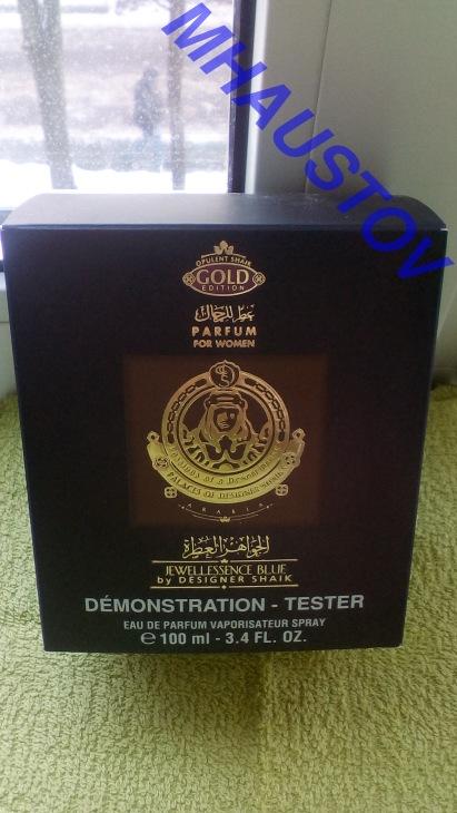 Тестер Shaik Gold Edition For Women 100 ml
