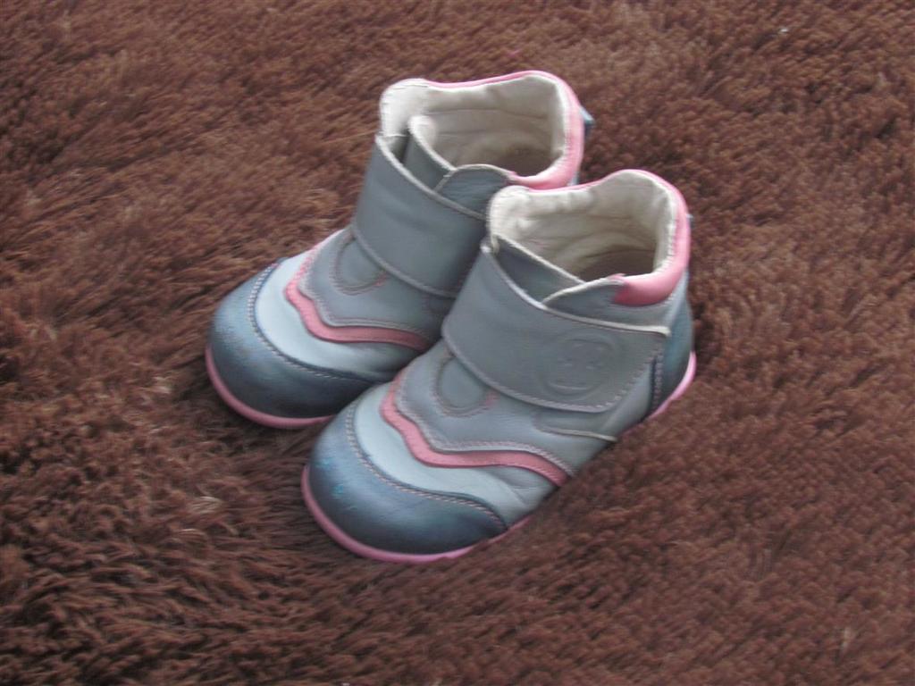 Baby bottier 14,5 см (кожа)
