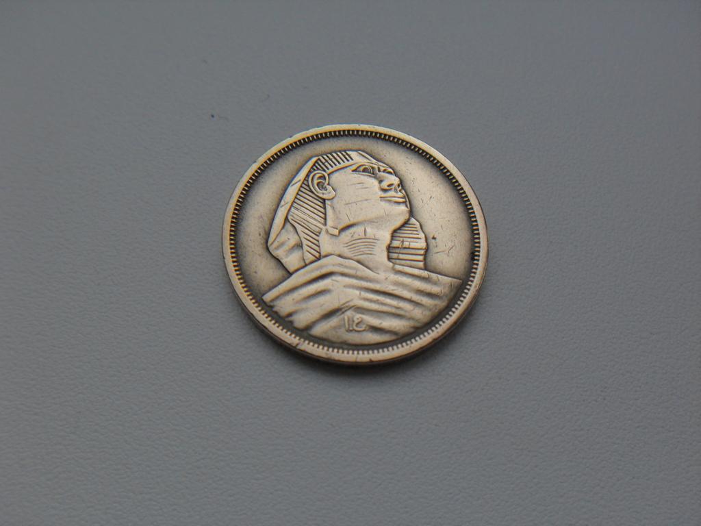 Монета 10 Миллим 1957 год Египет