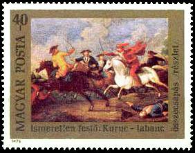 Марка 40f Magyar posta Kuruc-Labanc Венгрия 1976г