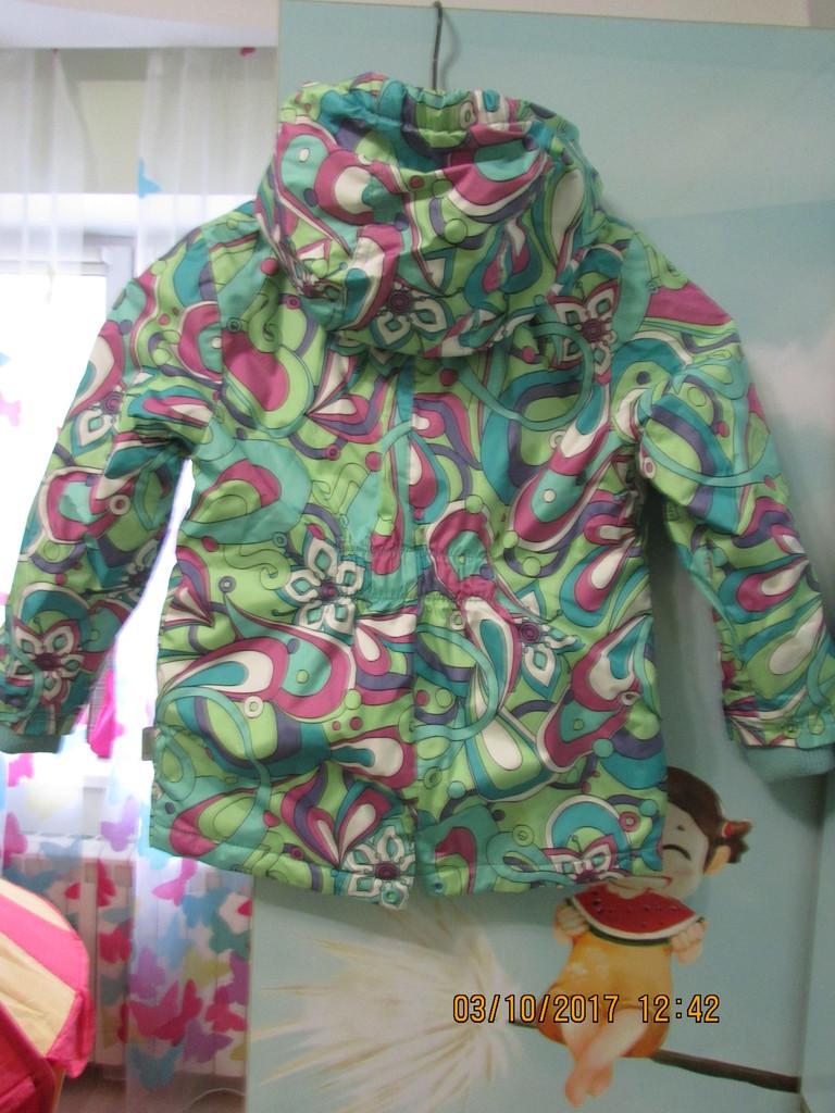 Куртка на осень/весну