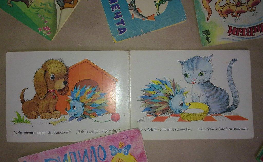 Картонные раскладушки книга картонка игрушка ширма