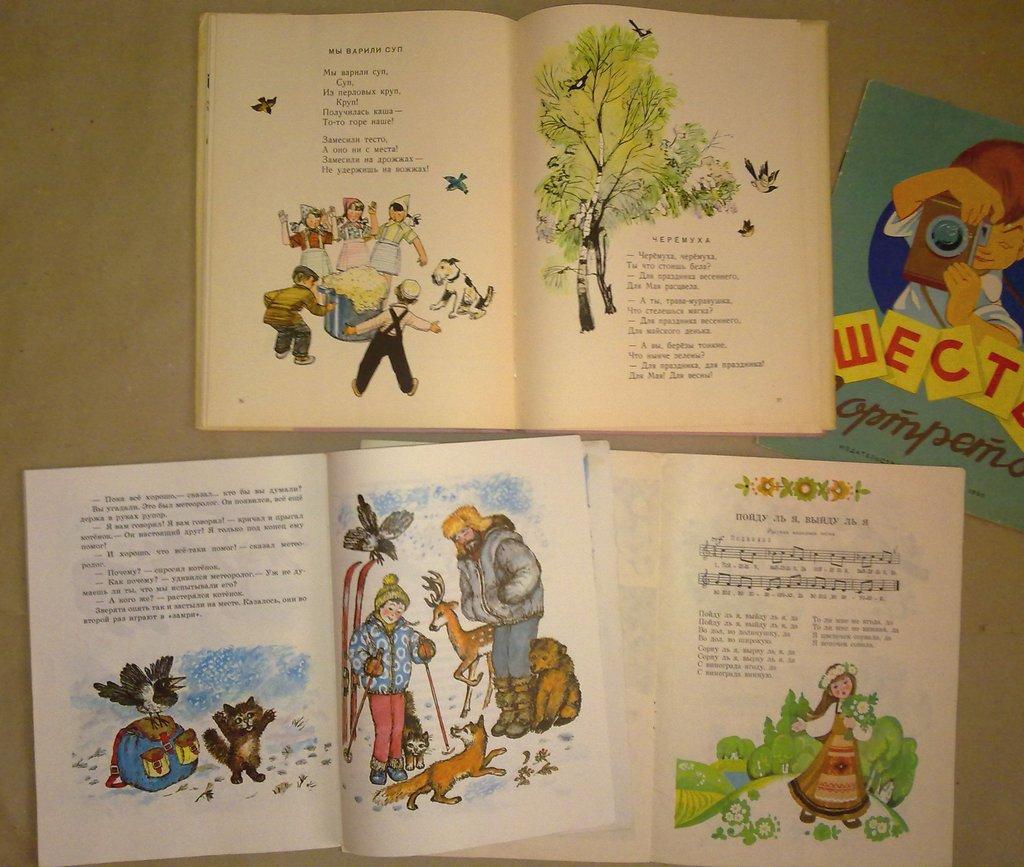 Старые ссср советские детские книги Мурзилка,Ноты