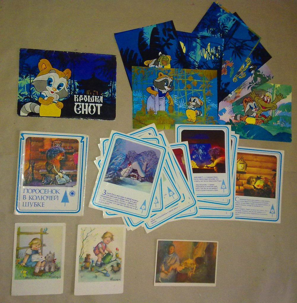 ссср старые детские открытки этикетки наклейки